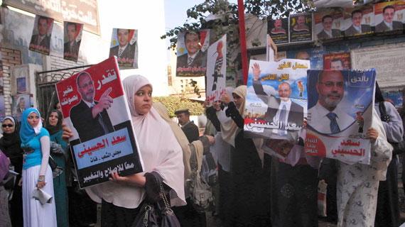 Demonstration der ägyptischen Muslimbruderschaft.  Bild: ARTE F / © GR Digital 2 User